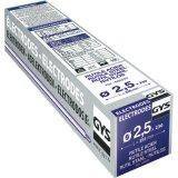 Boite de 230 électrodes acier diamètre 2,5 mm-27888_copy-20